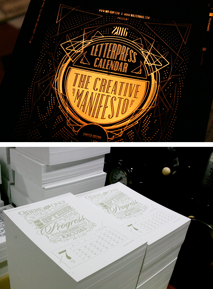 The Creative Manifesto - Calendarios Creativos 2016