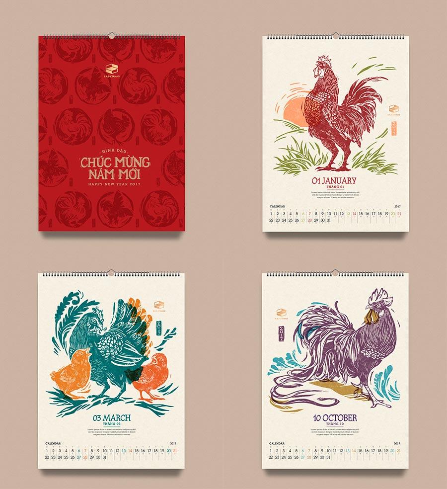 Rooster Woodcut Calendar 2017