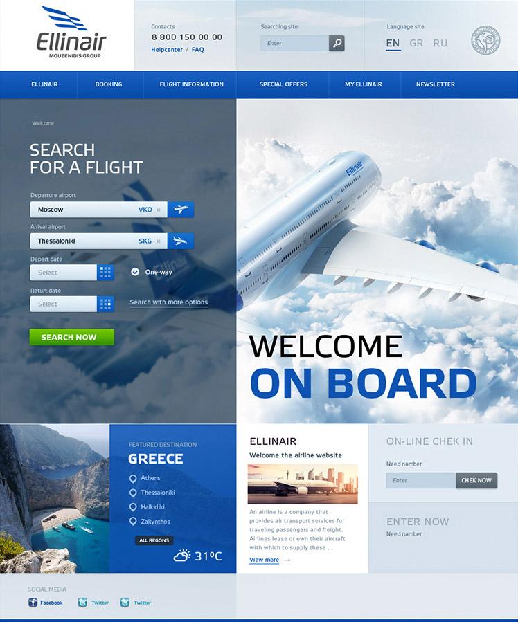 Ellinair Airlines