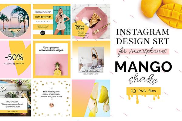 Instagram frames MANGO SHAKE   Recursos gratuitos de mayo para diseñadores